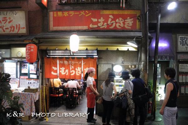 2016年8月21日新横浜ラーメン博物館・こむらさき1