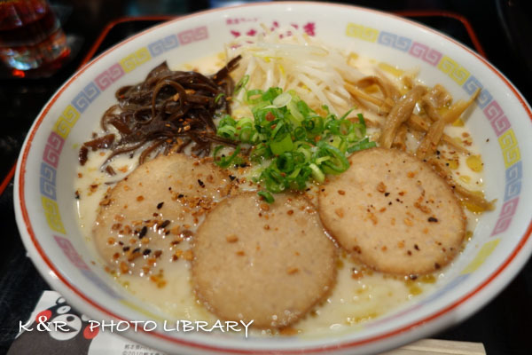 2016年8月21日新横浜ラーメン博物館・こむらさき2ひんやり野菜だけで作った王様ラーメン