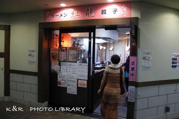 2016年9月17日紅龍2