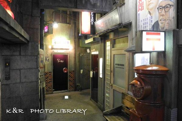2016年10月2日新横浜ラーメン博物館・すみれ1