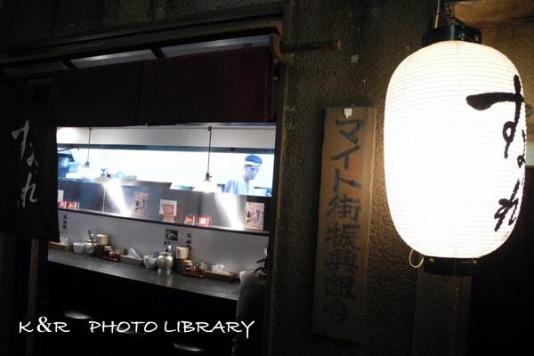 2016年10月2日新横浜ラーメン博物館・すみれ2