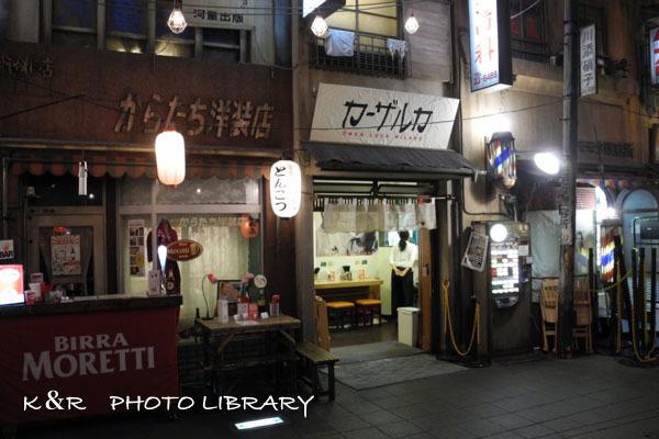2016年10月23日新横浜ラーメン博物館・カーザルカ1