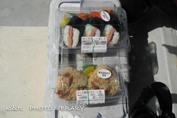2016年11月3日奄美大島・嘉鉄1弁当