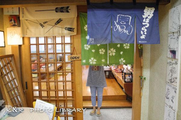 2016年11月4日奄美大島・朝食1