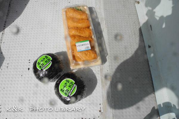 2016年11月4日奄美大島・灯台下1お昼ご飯