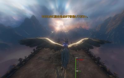 初めての飛翔