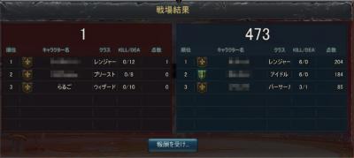 ランク戦3回目