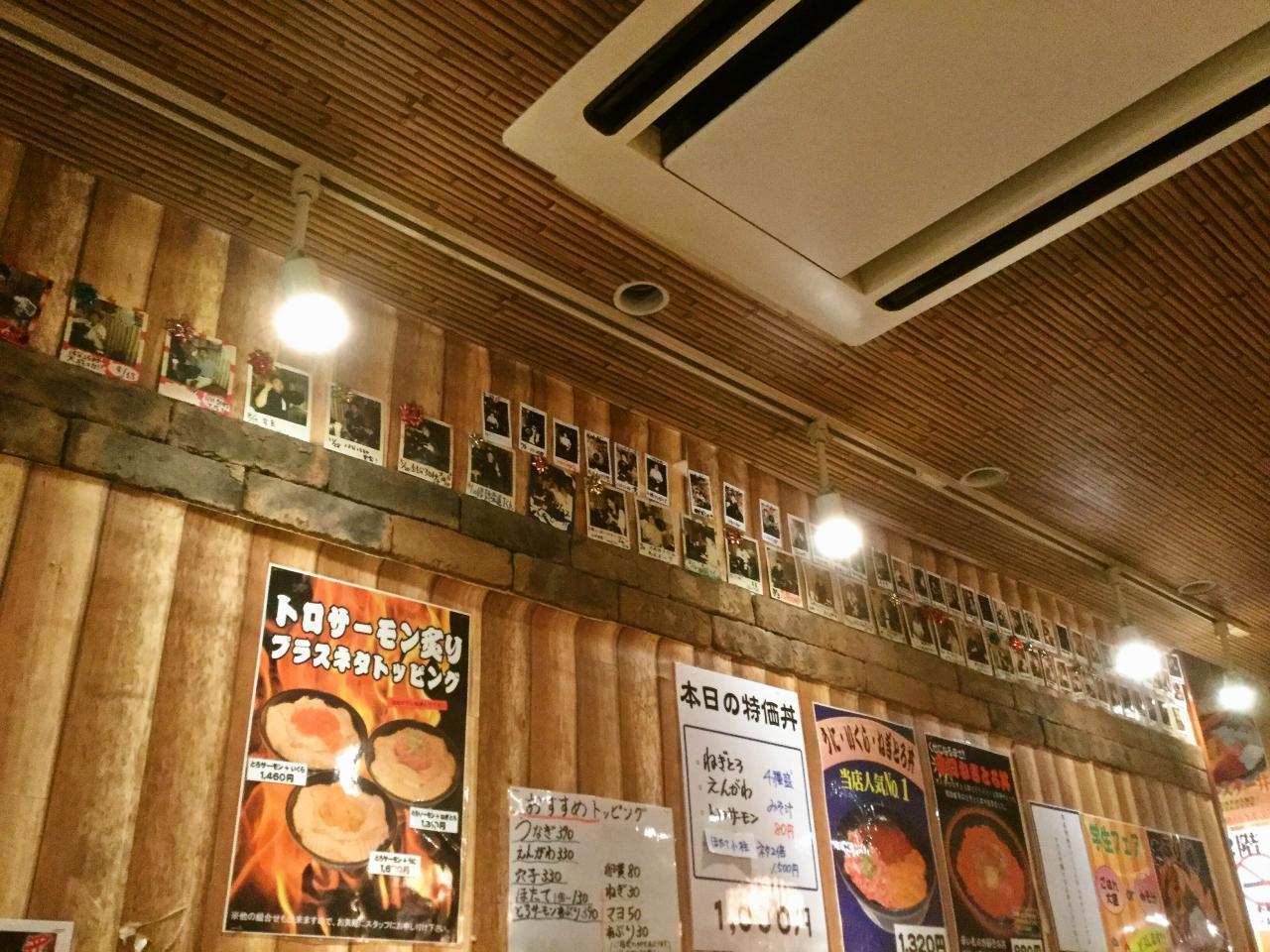 若狭家上野店(店内)