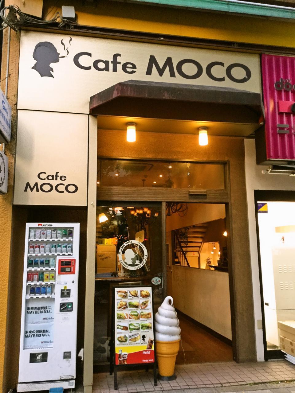 Cafe MOCO(店舗)