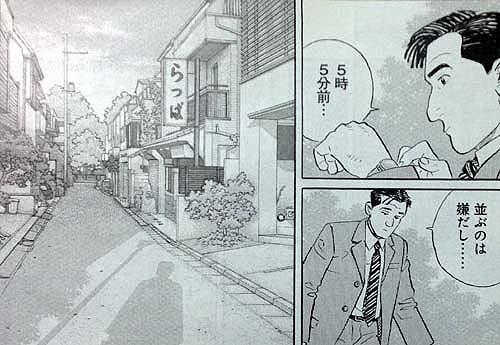 ブログ素材(らっぱ)