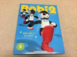 ロビ2-14
