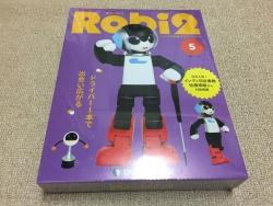 ロビ2-23