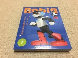 ロビ2-35