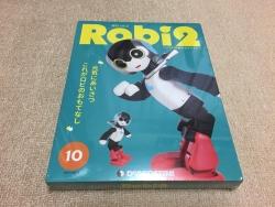 ロビ2-52