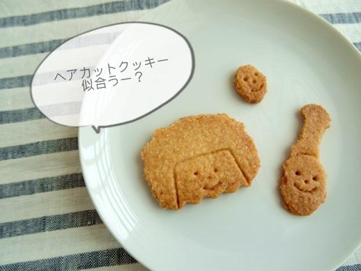 顔クッキー2