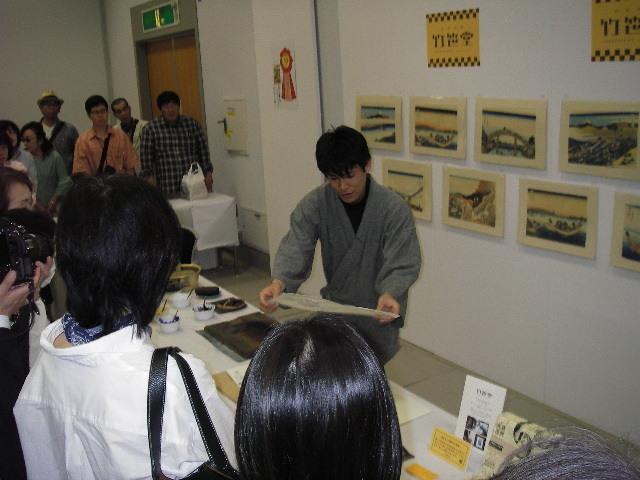 「第35回春の古書大即売会」木版画刷2