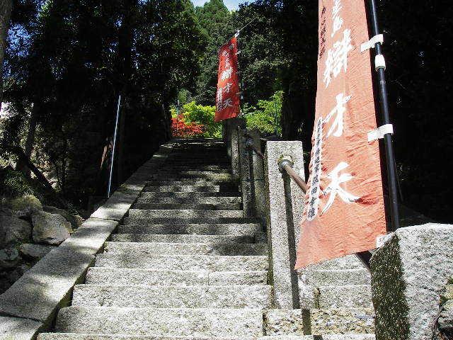 宝厳寺本堂への階段201705