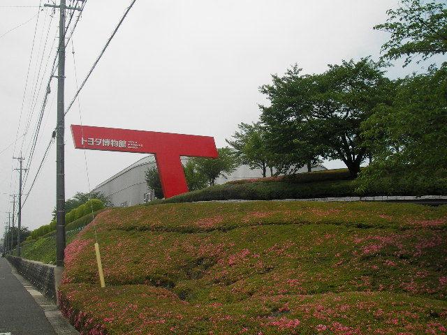 トヨタ博物館到着201706