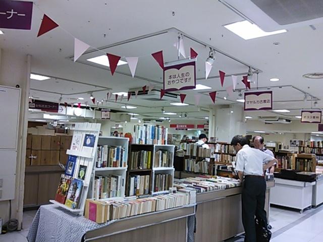2017阪神夏の古書ノ市-2