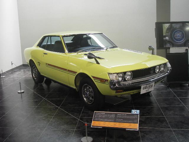 トヨタセリカTA22型(1970年)201706
