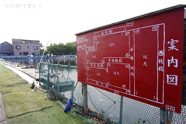 武蔵の池004