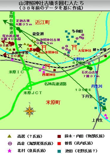133話山津照神社古墳を囲む最終