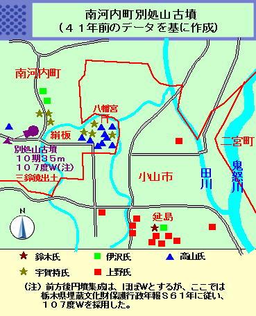 134話南河内町別処山