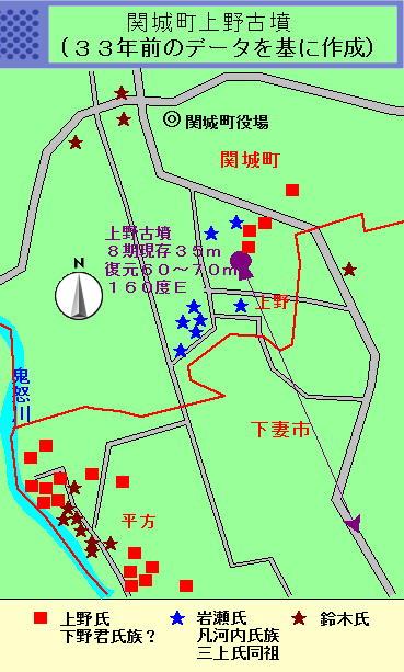 134話関城町上野最終