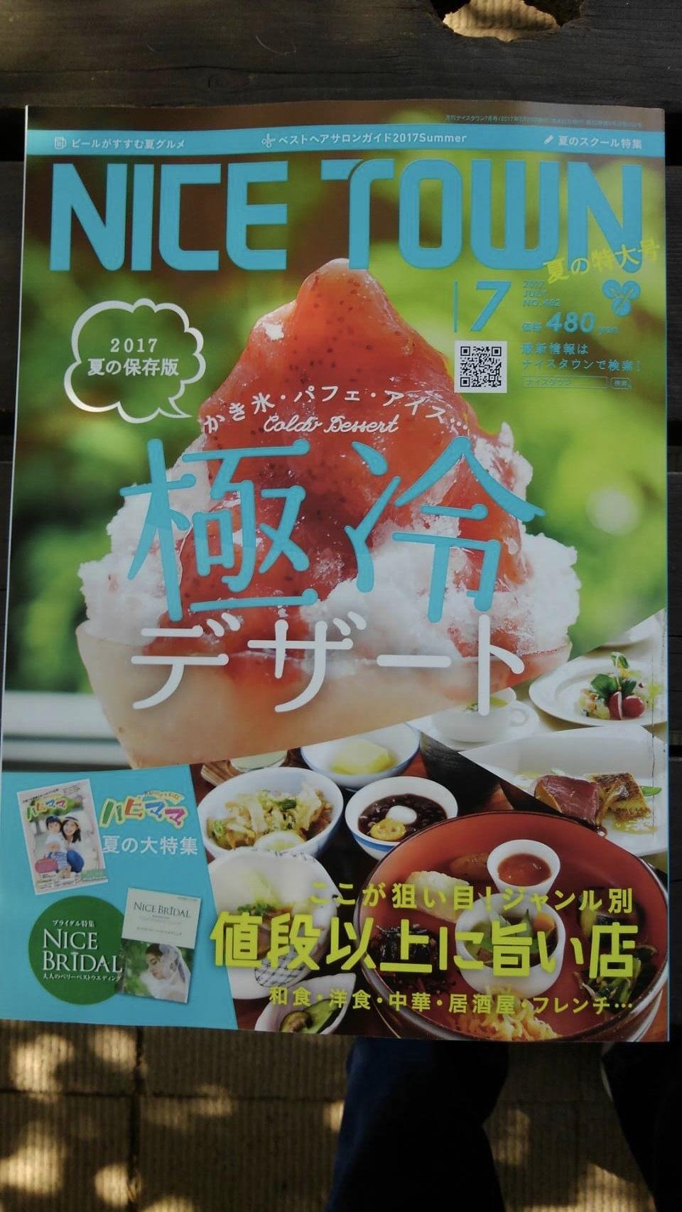 ロイ雑誌03
