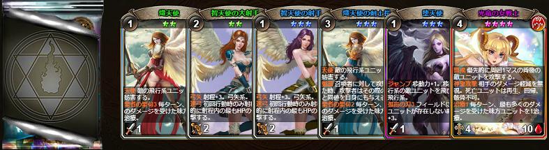 修羅の業01-4