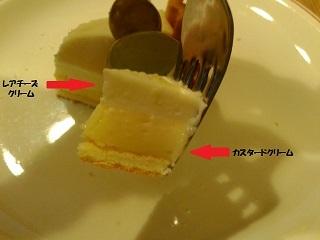 117誕生日ケーキ2