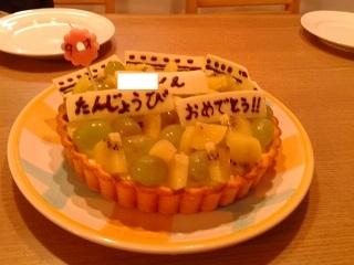 117誕生日ケーキ1