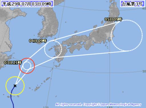 台風3号進路