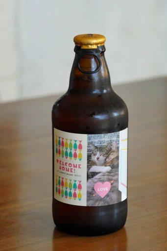つんだらビール-a P1120702