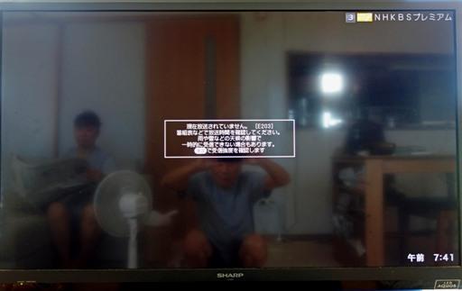 アンテナ不調-a DSC03972