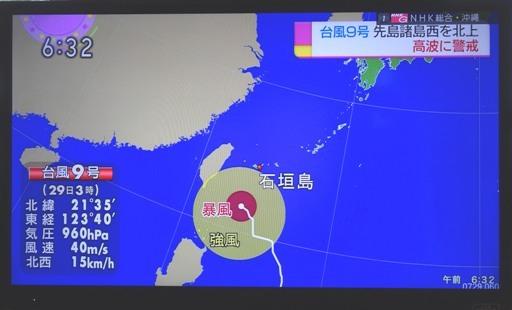 台風9号7-29-b DSC03990