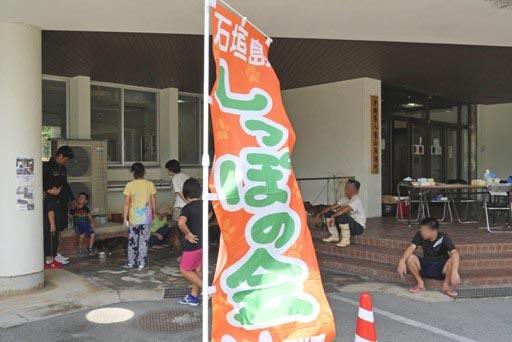 保健所譲渡会8月-i P1130071