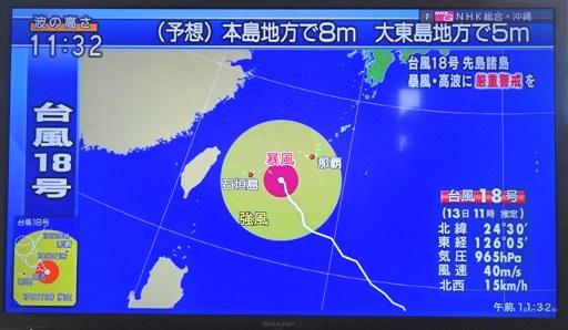 台風18号接近-a DSC05094-a