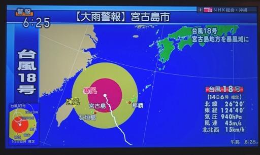 台風18号中-c DSC05120-a
