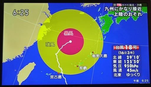 台風18号明-a P1130833