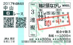 t170917na6.jpg