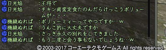 20170719joran-11.jpg