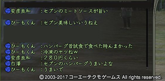 20170719joran-16.jpg