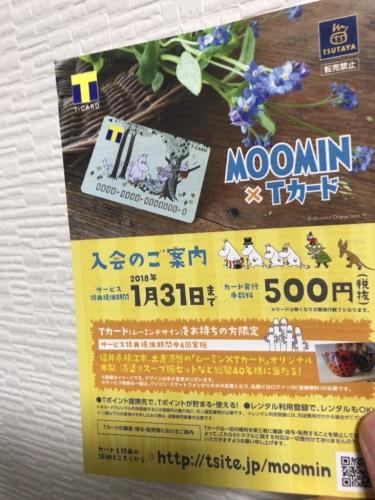 20170531_151742842_iOS.jpg