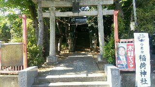 小栗原神社