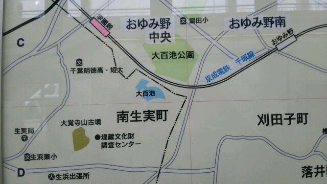 生実城地図