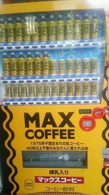 MAXko-hi-rarapo.jpg