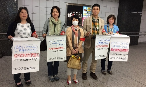 2017_0515静岡ヒバクシャ国際署名活動 (1)