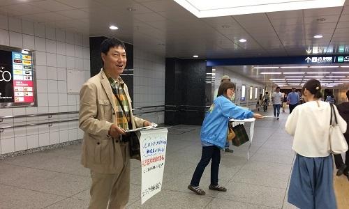 2017_0515静岡ヒバクシャ国際署名活動 (2)
