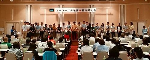2017_0722第5回定期大会 (49)s